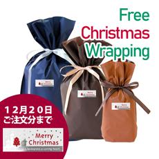 ★期間限定★クリスマスギフト用ラッピング無料♪